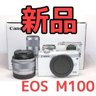 キヤノン(Canon)の【新品】EOS M100 レンズキット(ミラーレス一眼)