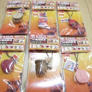 キリン(キリン)の新品 キリン ご当地駅弁ミニフィギュアストラップ 全6種フルコンプセット(ノベルティグッズ)