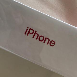 アップル(Apple)の【新品未開封/SIMフリー】iPhone8 Prodact RED 256gb(スマートフォン本体)