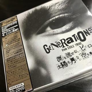 GENERATIONS - generations アルバム