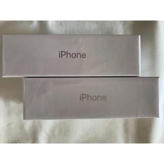 アップル(Apple)の【新品未開封SIMフリー】iPhone X 256gb Silver 2台セット(スマートフォン本体)