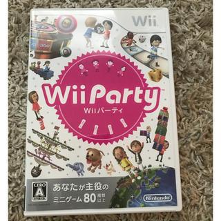 ニンテンドウ(任天堂)の【美品】任天堂/Wiiパーティー★(家庭用ゲームソフト)