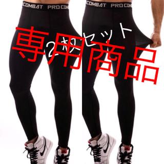☆新品☆ 加圧 スパッツ 加圧タイツ メンズ 矯正 Mサイズ 2枚セット(レギンス/スパッツ)