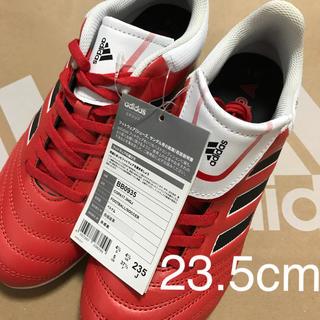 adidas - 新品  早い者勝ち  お買い得  adidas  スパイク