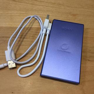ソニー(SONY)のモバイルバッテリー(バッテリー/充電器)