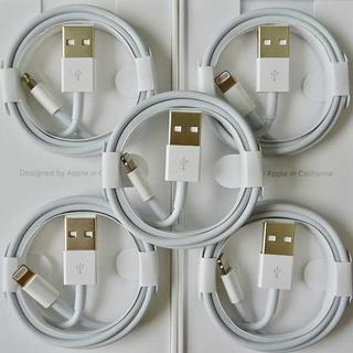 アップル(Apple)の5個 純正 ライトニングケーブル  Apple iPhone(バッテリー/充電器)