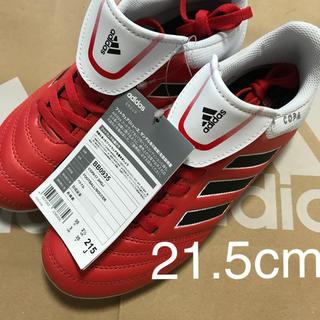 アディダス(adidas)の新品  早い者勝ち  お買い得  adidas  スパイク(シューズ)