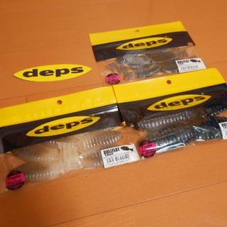 デプス ブルフラット 3個セット(ルアー用品)
