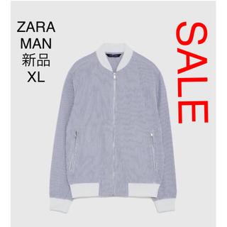 ザラ(ZARA)のZARA MAN シアサッカー ジャケット XL(ブルゾン)