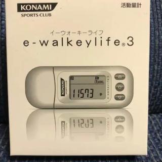 イーウォーキーライフ e-walkeylife 3(ウォーキング)