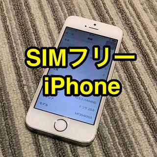 アイフォーン(iPhone)のSIMフリーiPhone5Sゴールド16GAppleおまけ本体のみ(スマートフォン本体)