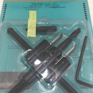 【新品未使用】超硬自在錐 自由錐 30-120mm 合金鋼刃 充電ドリル用(工具/メンテナンス)