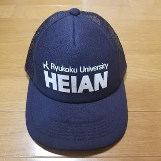 龍谷大学付属 平安高校 帽子 濃い紺色(応援グッズ)