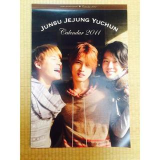 ジェイワイジェイ(JYJ)のJYJ 公式カレンダー 2011(アイドルグッズ)