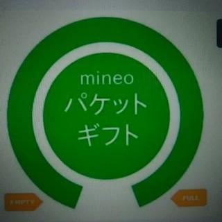 マイネオパケットギフト3GB mineo (その他)