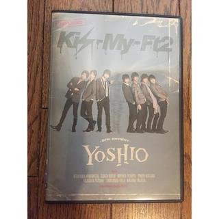 キスマイフットツー(Kis-My-Ft2)のKis-My-Ft2 YOSHIO DVD(アイドルグッズ)