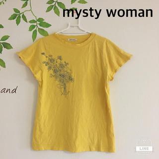 ミスティウーマン(mysty woman)の美品 ミスティウーマン Tシャツ イエロー 肩見せ(Tシャツ(半袖/袖なし))