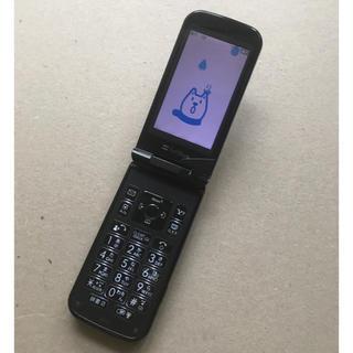 シャープ(SHARP)の美品 SoftBank 202SH PANTONEガラケー 充電池SHBCU1 (携帯電話本体)