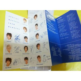 ジャニーズ(Johnny's)のJ-FRIENDS・CDセット(男性タレント)