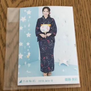 ノギザカフォーティーシックス(乃木坂46)の乃木坂46 浴衣 生写真(アイドルグッズ)