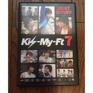 キスマイフットツー(Kis-My-Ft2)のKis-My-Ft2 DVD LUCKY SEVEN!! (アイドルグッズ)