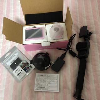 カシオ(CASIO)のEX-FR100Lピンク(コンパクトデジタルカメラ)