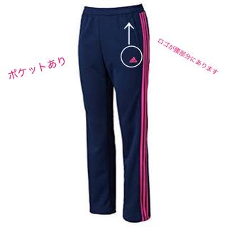 アディダス(adidas)のジャージ(ジャージ)