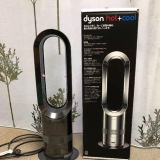ダイソン(Dyson)のダイソン hot&cool (扇風機)