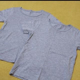 ジーユー(GU)のGU ジーユー☆キッズ 無地 グレー Tシャツ2枚セット☆140(Tシャツ/カットソー)