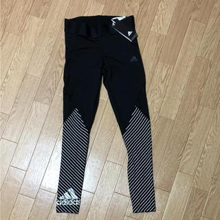 アディダス(adidas)の本日限定価格♡adidas♡レギンス(ウォーキング)