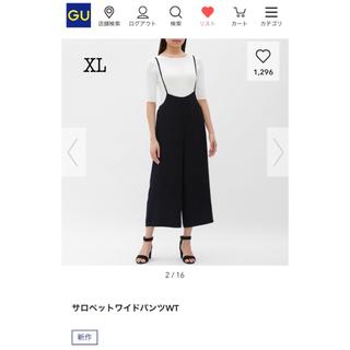 ジーユー(GU)のGU 未使用 サロペットワイドパンツ ブラック  XL(サロペット/オーバーオール)