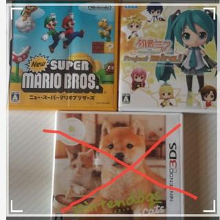 ニンテンドウ(任天堂)の任天堂3DS ソフト 3毎セット(携帯用ゲームソフト)