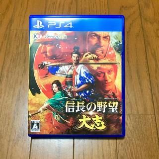プレイステーション4(PlayStation4)の信長の野望 大志(家庭用ゲームソフト)