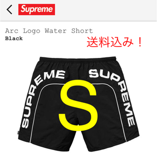 シュプリーム(Supreme)のsupreme 18ss Arc Logo Water Short 海パン S(水着)
