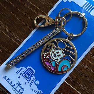 ディズニー(Disney)のディズニーアンバサダーホテル キーホルダー(キーホルダー)