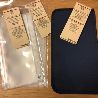 ムジルシリョウヒン(MUJI (無印良品))の無印良品 パスポートケース ネイビー&リフィールセット(旅行用品)