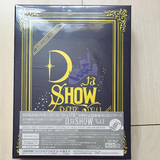 ビッグバン(BIGBANG)のBIGBANG テソン DVD + CD(K-POP/アジア)
