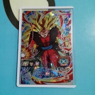 ドラゴンボール(ドラゴンボール)のスーパードラゴンボールヒーローズ  ベジットゼノ(カード)