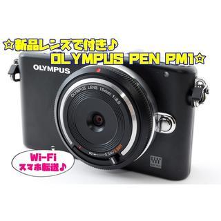 オリンパス(OLYMPUS)の☆★新品レンズで付き♪オールブラック★OLYMPUS PEN PM1★(ミラーレス一眼)