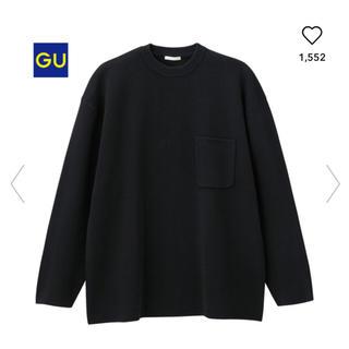 ジーユー(GU)のミラノリブビッグクルーネックセーター(長袖)(ニット/セーター)
