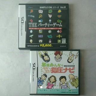 ニンテンドウ(任天堂)のDSソフト 2本セット(携帯用ゲームソフト)