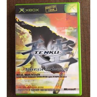 エックスボックス(Xbox)の天空 Xbox(家庭用ゲームソフト)