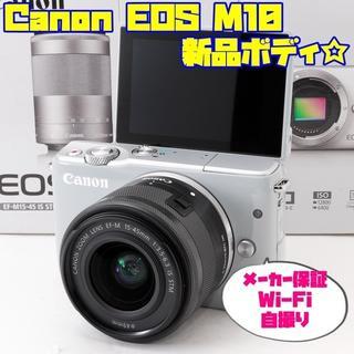 キヤノン(Canon)の☆★スマホ転送&自撮り♪Canon EOS M10 新品♪メーカー保証あり☆★(ミラーレス一眼)
