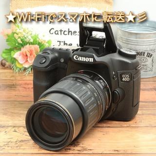 キヤノン(Canon)の★Wi-Fiスマホ転送★彡設定簡単!キャノン EOS 40D USMレンズセット(デジタル一眼)