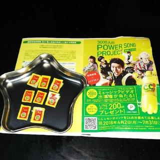 CCレモン 9ポイント(その他)