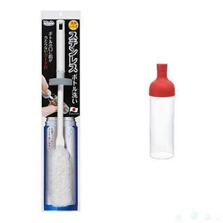 【セット買い】サンコー 水筒ボトル洗いブラシ + HARIO (ハリ(容器)