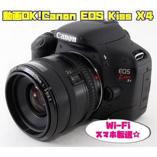 キヤノン(Canon)の☆★スマホ転送&動画OK!Canon EOS Kiss X4 レンズセット☆★(デジタル一眼)