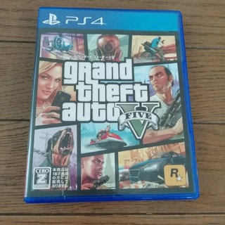 プレイステーション4(PlayStation4)の【MAP付き】GTA5(家庭用ゲームソフト)