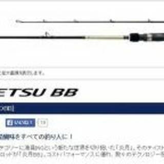 SHIMANO - 釣り シマノ 炎月bb 一回使用の美品です。