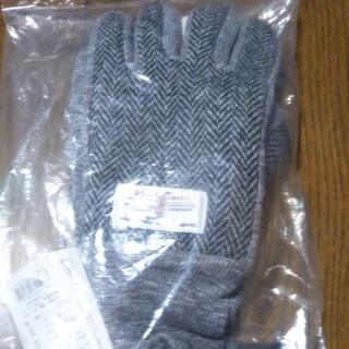 ハリスツイード(Harris Tweed)のハリスツイード Harris Tweed 手袋 グローブ 未使用(手袋)